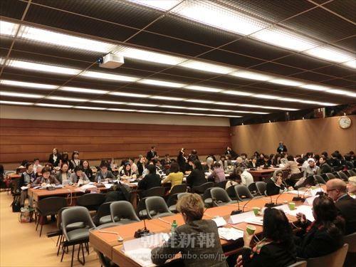 【話題】在日女性4人が国連で日本のヘイトスピーチや朝鮮学校への補助金削減問題、在日女性に対する雇用差別等を訴え [無断転載禁止]©2ch.net YouTube動画>9本 ->画像>20枚