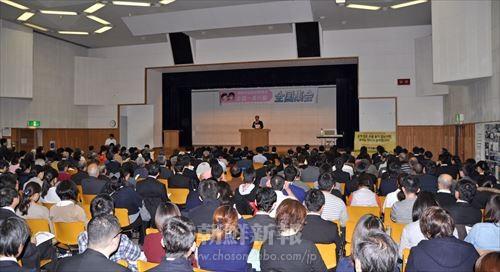 13日に大阪で行われた朝鮮学校「高校無償化」全国一斉行動全国集会