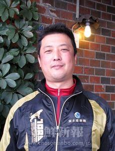 宋明俊さん