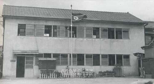 58年に京町に設立した新校舎