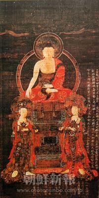 高麗仏画 補遺 釈迦三尊像 米国バーク・コレクション
