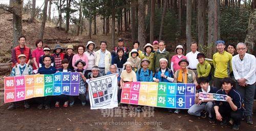 浅間嶺チャリティーハイキング参加者たち