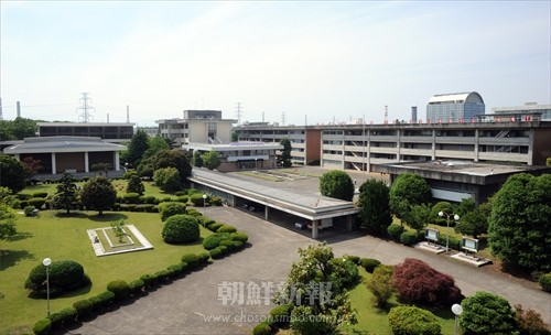 朝鮮大学校の全景
