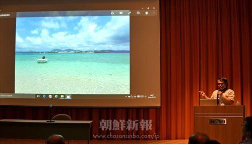 講演会には約270人の市民が参加した。