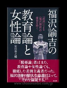 高文研。2,500円+税。0332953415。