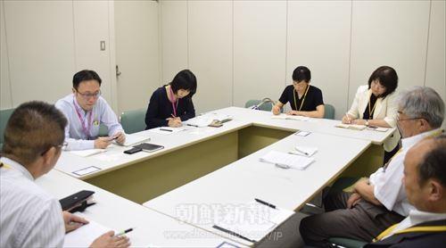 都庁での要請をおこなった朝鮮学校関係者たち
