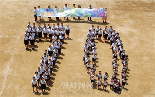 現在の大阪第4初級の園児、児童、教職員