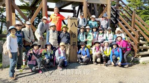 東京同胞山友会のメンバーら(写真は八幡平)