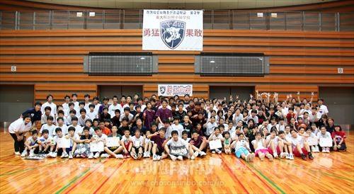 250人が参加した「東中フレンドシップ杯」