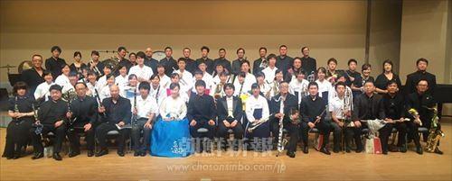 兵庫朝鮮吹奏楽団定期演奏会の演奏者たち