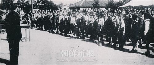 1946年10月5日に行われた東京朝鮮中学校第1回入学式