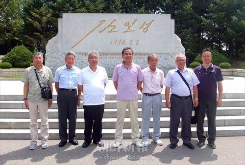 「朝鮮の自主的平和統一を支持する長野県民会議代表団」(筆者は中央)