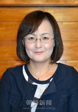 梁清美さん