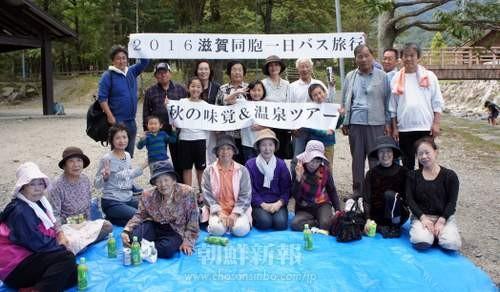 「滋賀同胞1日バス旅行」には23人が参加した
