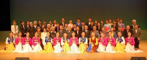 良心的な日本市民が金剛山歌劇団長崎公演を全面サポート