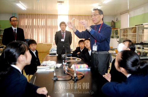 中1生徒を対象とした理科の授業