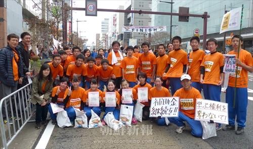 マラソン大会への参加は朝高生が企画した