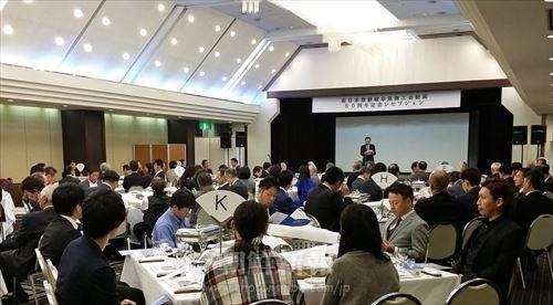 岐阜市内のホテルで行われた岐阜県商工会結成60周年記念レセプション
