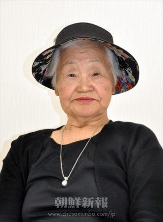 姜春子さん