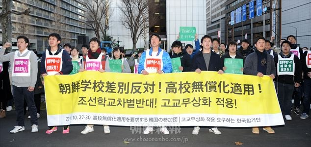 「金曜行動」で朝鮮学校への高校無償化適用を訴える朝大生たち