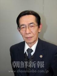 丹羽雅雄弁護団長