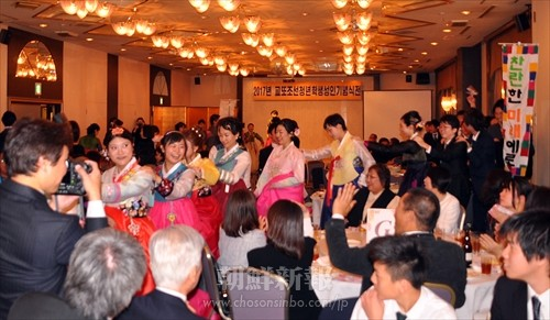 137人が参加した京都での式典