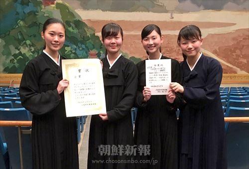 県大会で金賞に輝き、中国大会進出を決めた広島初中高吹奏楽部員たち