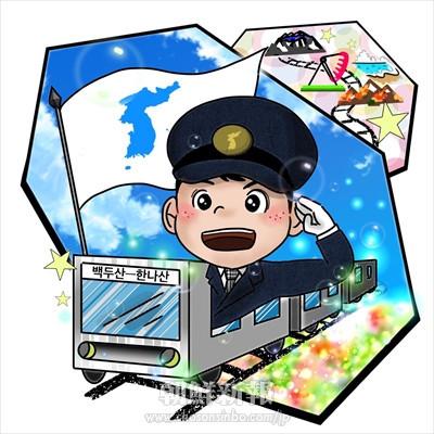 〈70~80年代に咲いたコッソンイ・2〉「電車」/宋貴洙さん(1981年、横浜初級・初2)