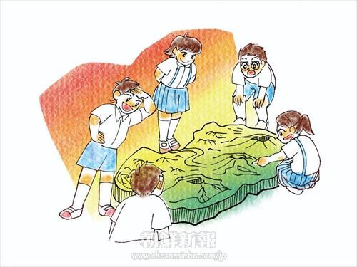 〈70~80年代に咲いたコッソンイ・3〉「ノートの名前」/朴子さん(1982年、東京第8初級・初3)