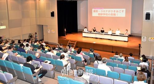 コロナ禍の危機を連帯で打破/西東京の朝鮮学校支援ネット「ウリの会 ...