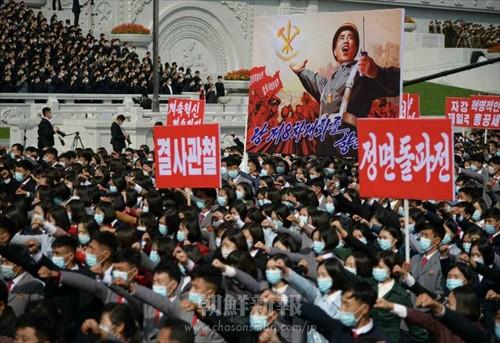 〈朝鮮労働党・75年の歩みと業績 2〉力の源は人民との渾然一体