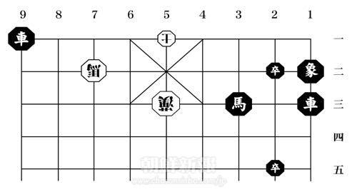 〈みんなの広場・特別企画〉朝鮮将棋・詰将棋 12