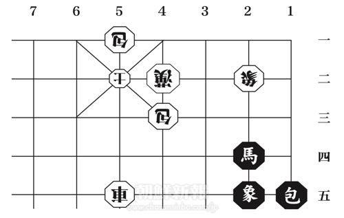 〈みんなの広場・特別企画〉朝鮮将棋・詰将棋 13