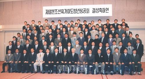 〈青商会、挑戦と継承の足跡〉Ep.2地方青商会の結成(1)/「気概」示した北海道