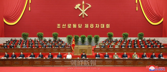 朝鮮労働党第8回大会開幕/金正恩委員長が開会の辞