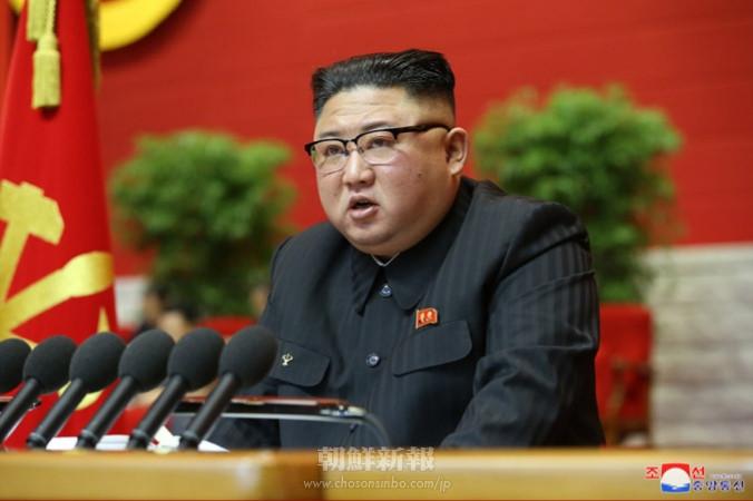 金正恩委員長が朝鮮労働党第8回大会で活動報告