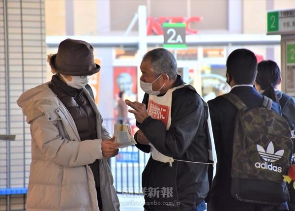 山口で朝・日市民らが連帯行動/朝鮮学校への差別是正求め