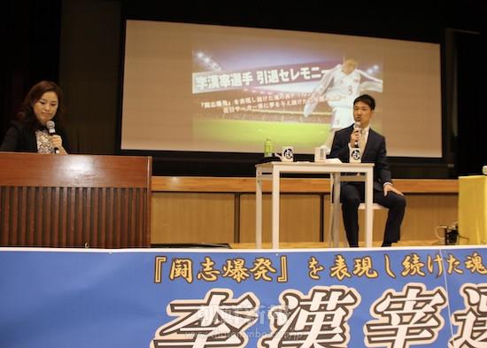 李漢宰さんが母校に、広島初中高で引退セレモニー/「魂の漢」が見せた背中