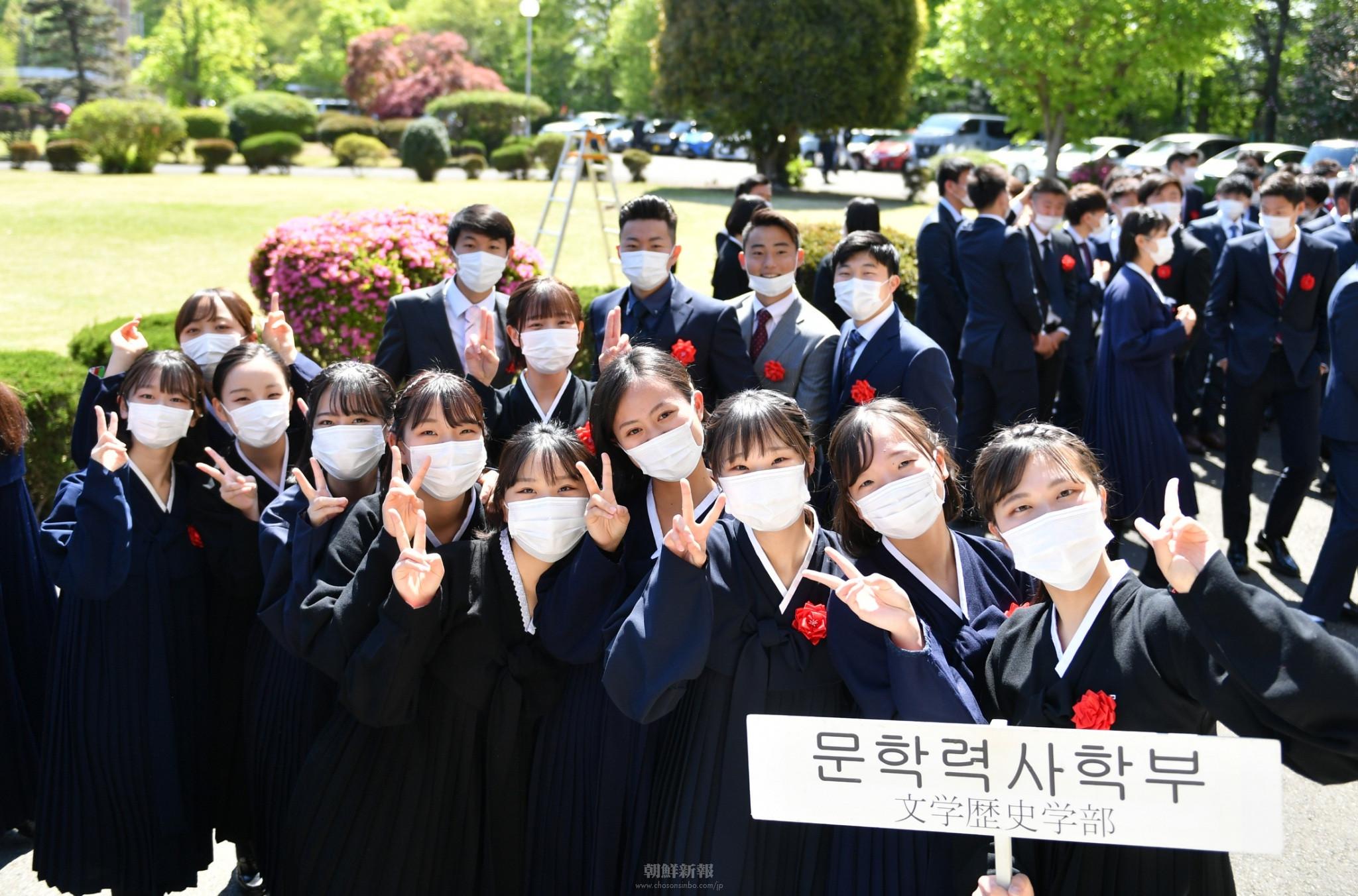 夢と希望を抱き/2021年度朝鮮大学校入学式【1報】