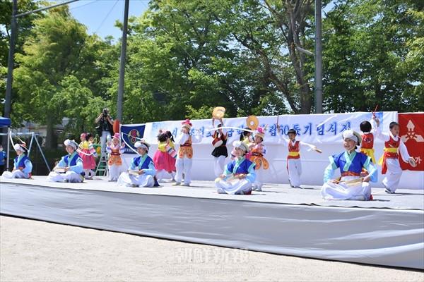 皆のハッキョ、皆で守って/滋賀初級創立60周年記念式典