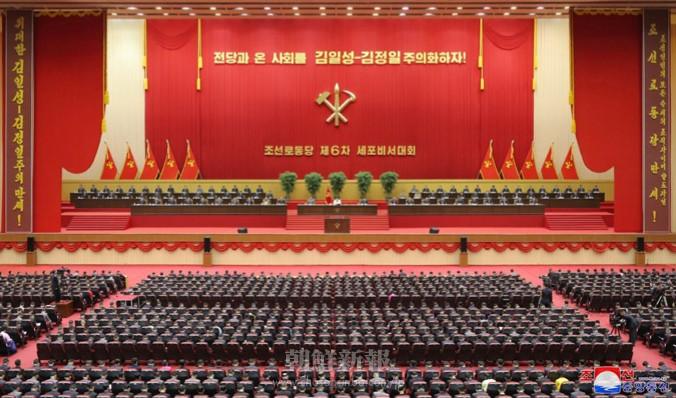 朝鮮労働党第6回細胞書記大会が開幕/金正恩総書記が大会を指導