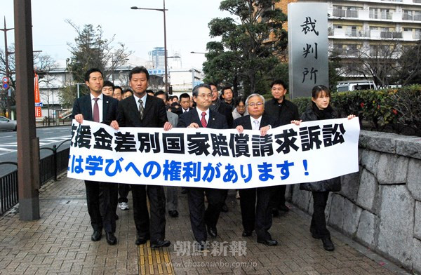 〈明日につなげる―無償化裁判がもたらしたもの―〉九州弁護団(上)