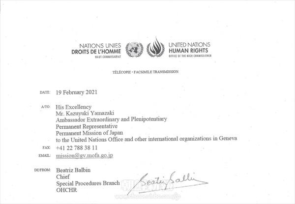 〈学生支援緊急給付金問題〉日本政府に対し、国連人権理事会が共同書簡