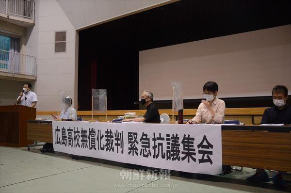【1報】〈広島無償化裁判〉最高裁決定受け広島初中高で抗議集会