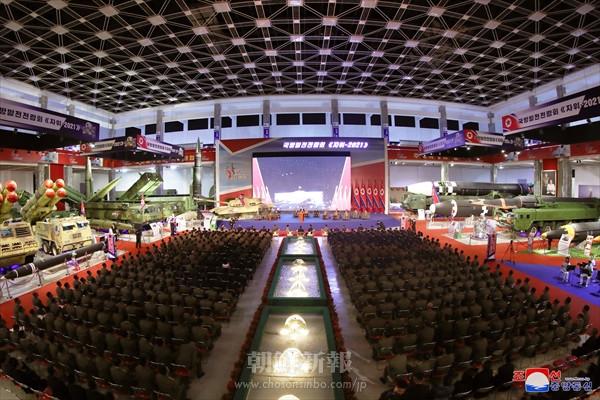 国防発展展覧会「自衛―2021」が開幕 / 金正恩総書記が記念演説