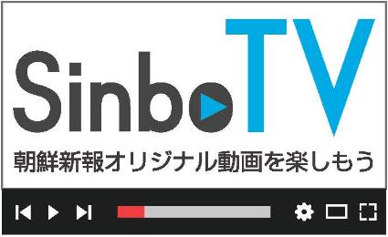 SinboTV