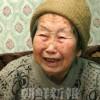 〈日本の過去を告発する〉「慰安婦」として連行された朴永心さん(83)