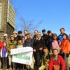 西東京同胞登山協会 新春高尾山登山