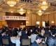 長野で朝・日友好新年会、今年こそ関係改善の転機を