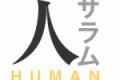 〈人・サラム・HUMAN〉牡丹峰銀河服工場支配人/チャン・グムスクさん